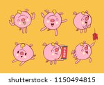 happy chinese new year 2019 ... | Shutterstock .eps vector #1150494815