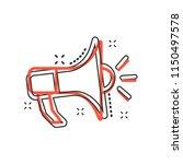vector cartoon megaphone icon... | Shutterstock .eps vector #1150497578
