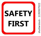 safety first icon. internet... | Shutterstock .eps vector #1150507022