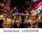 taichung  taiwan   april 26 ... | Shutterstock . vector #1150524548