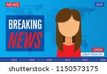 newscaster woman reporting tv... | Shutterstock .eps vector #1150573175