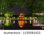 old quarter  hanoi vietnam  ... | Shutterstock . vector #1150581422