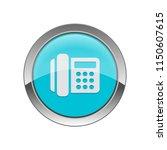 fax   app icon | Shutterstock .eps vector #1150607615