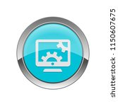 system repaire   app icon | Shutterstock .eps vector #1150607675