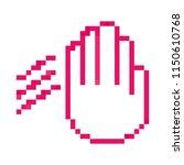 pixel hand   black vector icon | Shutterstock .eps vector #1150610768