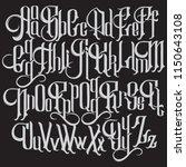 vector handwritten gothic font... | Shutterstock .eps vector #1150643108