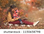 portrait of happy mother and... | Shutterstock . vector #1150658798