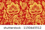 red and gold hohloma seamless... | Shutterstock . vector #1150665512