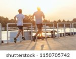 two professional male athletes... | Shutterstock . vector #1150705742