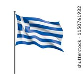 greece flag  vector illustration | Shutterstock .eps vector #1150761932