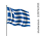 greece flag  vector illustration | Shutterstock .eps vector #1150761935