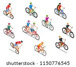 cyclists with helmets during... | Shutterstock .eps vector #1150776545