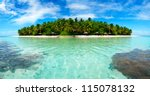 beautiful maldivian atoll with... | Shutterstock . vector #115078132