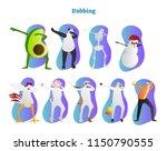 dabbing vector illustration.... | Shutterstock .eps vector #1150790555