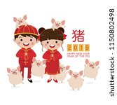 happy chinese new year 2019... | Shutterstock .eps vector #1150802498