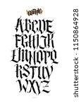 gothic  english alphabet. font... | Shutterstock . vector #1150864928