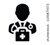 first aid icon vector male...   Shutterstock .eps vector #1150875572