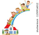 rainbow family house | Shutterstock . vector #1150916012