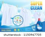 liquid laundry detergent ... | Shutterstock .eps vector #1150967705