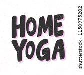 home yoga. sticker for social... | Shutterstock .eps vector #1150975202