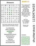 dinosaurs themed zigzag word... | Shutterstock .eps vector #1150976435