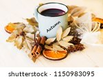 autumn  fall leaves  hot... | Shutterstock . vector #1150983095