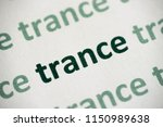 word trance printed on white... | Shutterstock . vector #1150989638