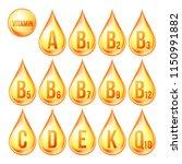 vitamin icons set vector.... | Shutterstock .eps vector #1150991882