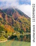 autumn fall foliage koyo in... | Shutterstock . vector #1150998422