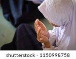 muslims pray for god's... | Shutterstock . vector #1150998758