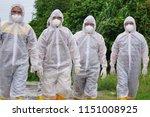 tuaran sabah malaysia   aug 4 ...   Shutterstock . vector #1151008925