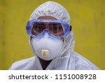 tuaran sabah malaysia   aug 4 ... | Shutterstock . vector #1151008928