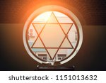 window in synagogue in form of... | Shutterstock . vector #1151013632