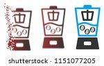 vector bitcoin mixer icon in... | Shutterstock .eps vector #1151077205