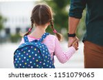 first day at school. father... | Shutterstock . vector #1151079065