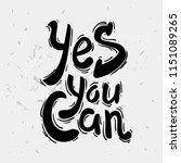 yes you can. hand drawn... | Shutterstock .eps vector #1151089265