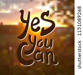 yes you can. hand drawn... | Shutterstock .eps vector #1151089268