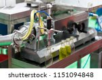 automatic packing machine with... | Shutterstock . vector #1151094848
