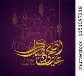 eid adha mubarak arabic... | Shutterstock .eps vector #1151097218