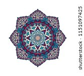 tribal indian ethnic mandala... | Shutterstock . vector #1151097425