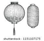Paper Lantern Free Vector Art - (2,779 Free Downloads)