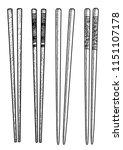 food chopsticks set... | Shutterstock .eps vector #1151107178