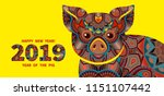pig is a symbol of the 2019... | Shutterstock .eps vector #1151107442