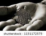 closeup of an old hamsa amulet  ... | Shutterstock . vector #1151172575