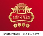 happy chinese new year  gong xi ... | Shutterstock .eps vector #1151176595