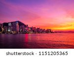 twilight of victoria harbor of...   Shutterstock . vector #1151205365