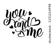 you and me   vector typography. ... | Shutterstock .eps vector #1151214998