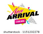 vector memphis style banner... | Shutterstock .eps vector #1151232278
