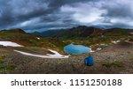 view from hurricane pass...   Shutterstock . vector #1151250188