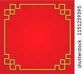 3d golden frame on red... | Shutterstock .eps vector #1151259395
